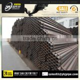 astm a36 black round iron pipe erw welded mild steel pipe price per ton