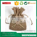 Originality durable lace jute burlap gift/packaging bag