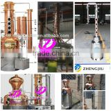 50L 100L 200L USA hot sales distiller boiler/mini home distiller/distillation kit for distillery equipment