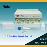 aflatoxin b1 quick test(AFB1 test/Aflatoxin test/aflatoxin b1 quick test/lateral flow immunoassay /ISO9001/ISO1345 certified)