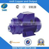 Inquiry about QB90 Electric Water Pump 1.5HP