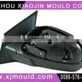 2014 China mould manufacturer supply plastic auto lamp mould china plastic car mirror mould
