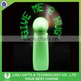 2016 Mini Hand Held LED Light Fan Battery Operated Customized Message LED Flashing Mini Fan