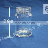 aluminium capsule bottles, plastic capsule bottle, aluminum screw caps for pharmaceutical bottles 25ml