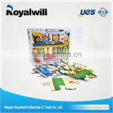 2016 promotion Hot selling gift Education Toy IQ 3d foam puzzle for kids