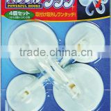 11447 heavy duty plastic adhesive cup hooks
