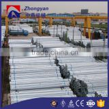 astm a106 grade b 3 inch std galvanized gi steel pipe as chimney pipe