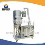 industrial plastic material vacuum powder loader/ vacuum feeder for factory