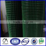 Low Price Galvanized Welded Wire Mesh Roll/6x6 Concrete Reinforcing Welded Wire Mesh