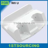 Triple Charging Dock for Nintendo Wii U and remote controller
