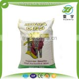 Global selling China 100% new virgin bopp laminated coated film sacks for rice 25kg 50kg laminated woven bag
