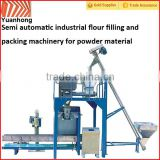 High quality semi automatic feed formulation packing machine