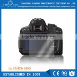 Hottest selling BAVA digital camera LCD screen display cover for Canon 650D