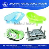 Plastic baby bath tub mould/ Small plastic kids bathtub mould/mold/molding supplier in Taizhou