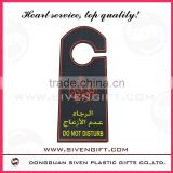 OEM fashion design soft pvc door hanger with high quality