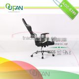 Oufan 180 Degree Reclining Boss Office Chair with Lumbar and Neck Support AOC-8390