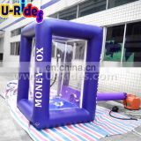 Hot sale inflatable cash tornado machine for advertising, inflatable cash cube