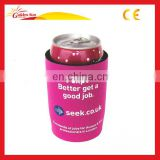 2014 Hot Selling Newest Cheap Drink Cooler