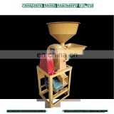 Mini Combined Rice Milling Machine/Paddy(Rice) Processing/Agriculture Rice Milling Machine with factory price