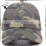 Newest camo baseball cap/ camouflage fabric and sports hat/6 panel camouflage outdoor cap