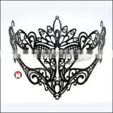 Swan Laser Cut Venetian Mask Masquerade Metal Filigree Halloween Ball Party Mask