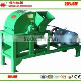Professional 2600r/min low noise powder making machine used to cut the wood/log/branches into sawdust