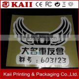custom sticker design for motorcycle wholesale