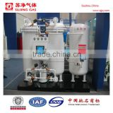 FD-95 Type PSA Nitrogen Generation Plant of China Well-known Trademark