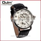 oulm factory oem automatic watch, automatic watch low price, automatic mechanical watch