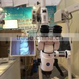 China zhenjiang zhongtian dental ENT surgical operating microscope with good quality best price (CE,ISO, Factory)