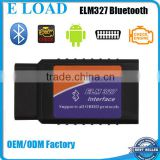 ELM327 software free Interface Bluetooth OBD2 / OBD II Auto Car Diagnostic Scanner