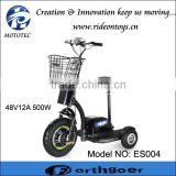 350w 500w Good quality bike three wheel scooter electric Tricycle for old USA European market