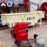 2014 mining industry durable long life screening machine linear vibrating screen machine