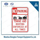 China good price custom no parking aluminum sign board