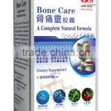 Cartilage Care Supplement Private Label Wholesale Price chondroitin sulphate sodium                                                                         Quality Choice