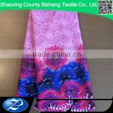 Ready stock printed cord lace fabric 5 yards for women dress                                                                                                         Supplier's Choice