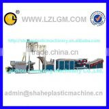 LGSJ-80 PP vertical tear film blowing equipment/rope making machine/pp tearing film machine