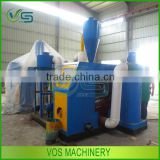 energy saving copper cable wire recycling machine/copper granulator process machine for sale