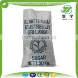 2016 hot sale high quality milky white polypropylene 25kg sugar corn flour bag laminated woven bag