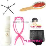 Wholesale Hair Extension Tool Hair Wig Stand Hairpins Hairnet Cap