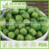 Wholesale UK HALAL BRC ISO22000 Certificate Fried and Dried Peas Salted Green Pea