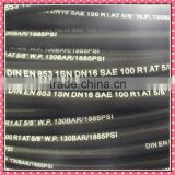 high Quality Hydraulic Rubber Hose SAE 100 R1 AT DIN EN853 1SN HOSE