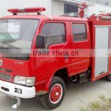 Dongfeng 2cbm small fire truck