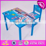 2017 New design home / school / cartoon wooden boys table and chairs W08G199