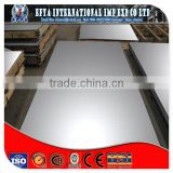 MR grade electrolytic tin plate