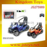 new arrival children electric car price for wholesale