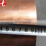 air conditioner copper pipe per meter delhi pri C11000 Pancake Copper Pipe / Tube in Coil