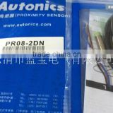 AUTONICS PR08-2DN Photoelectric switch inductive switch AC and DC general type sensor diffuse reflection photoelectric sensor