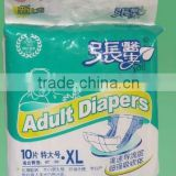 comfortable adult diapers,breathable adult diapers,                                                                         Quality Choice