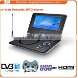 2016 Shenzhen factory removable High-Definition Multimedia Interface rechargeable portable evd dvd player